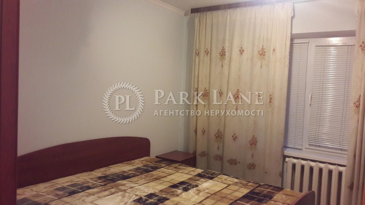 Квартира J-27356, Правды просп., 70а, Киев - Фото 10