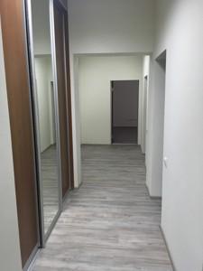 Офис, Z-494717, Гончара Олеся, Киев - Фото 7