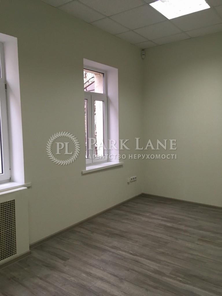 Офис, ул. Гончара Олеся, Киев, Z-494717 - Фото 4