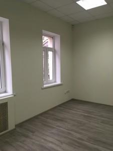 Офис, Z-494717, Гончара Олеся, Киев - Фото 4