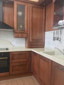 Квартира I-29855, Черновола Вячеслава, 29а, Киев - Фото 12