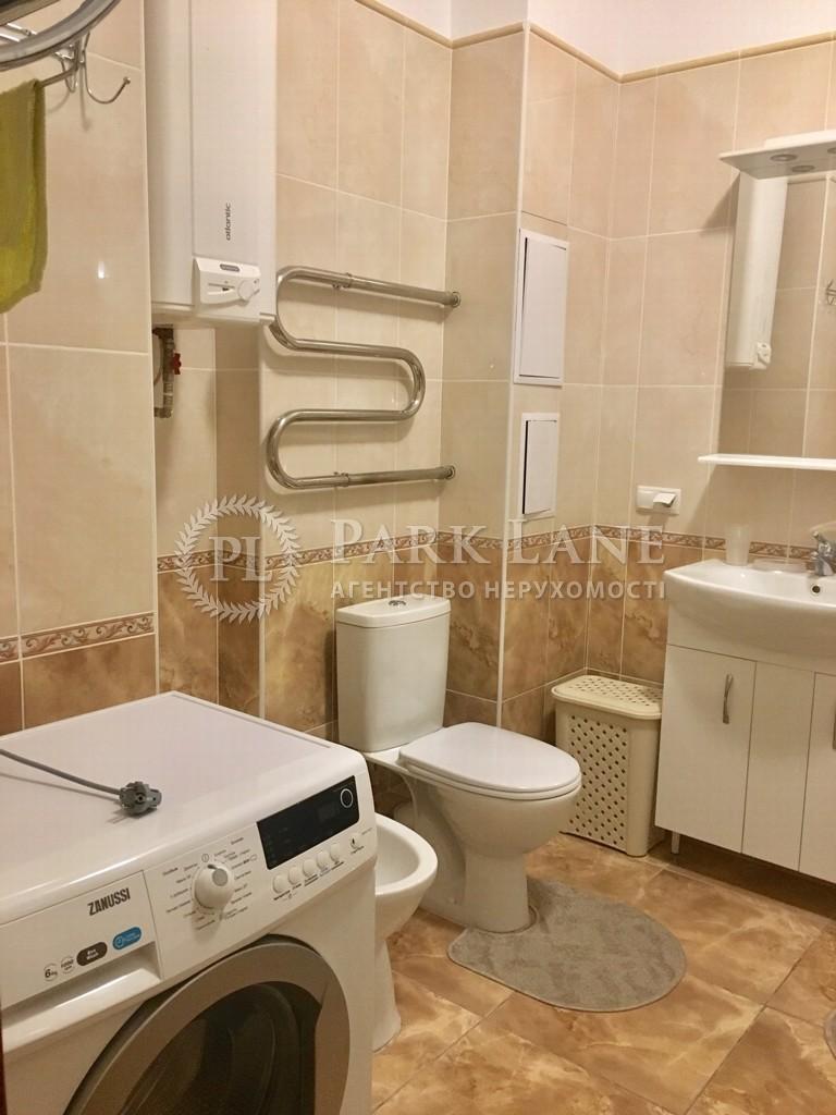 Квартира I-29855, Черновола Вячеслава, 29а, Киев - Фото 17