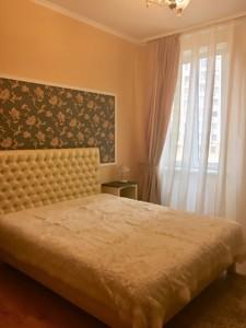 Квартира I-29855, Черновола Вячеслава, 29а, Киев - Фото 8
