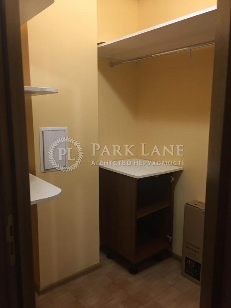 Квартира I-29855, Черновола Вячеслава, 29а, Киев - Фото 20