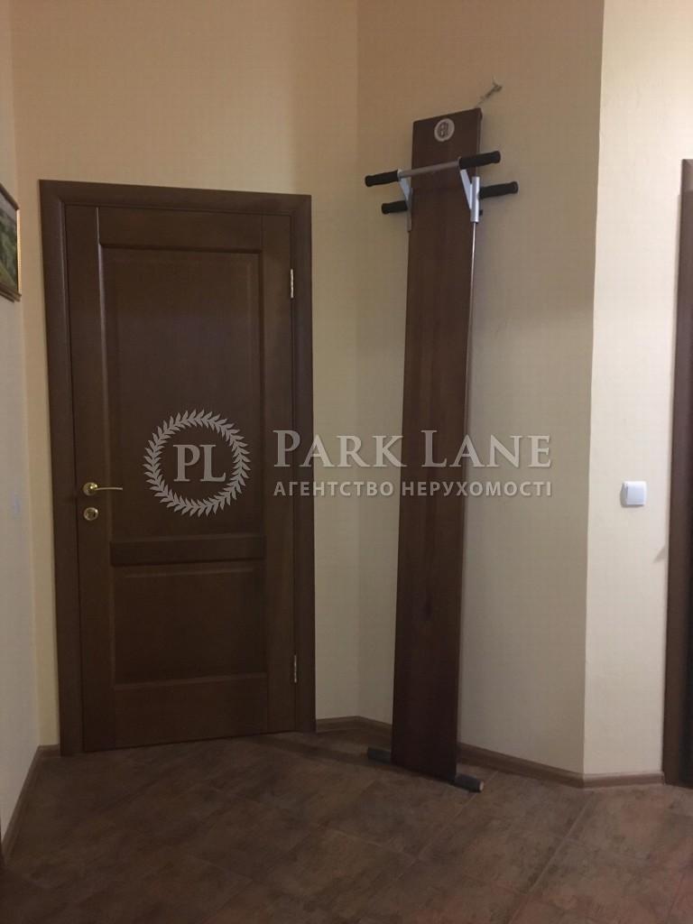 Квартира I-29855, Черновола Вячеслава, 29а, Киев - Фото 21