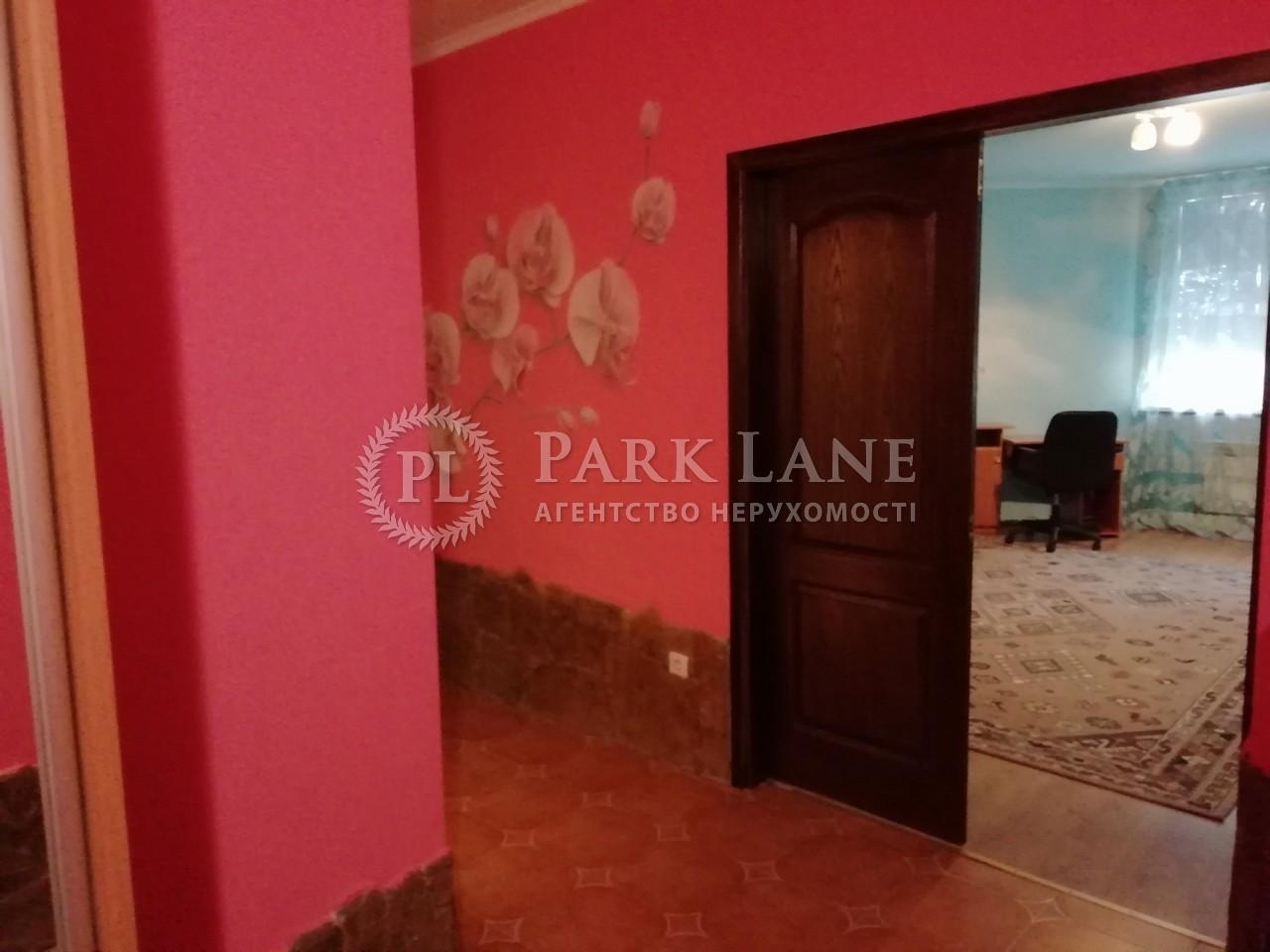 Квартира ул. Пчелки Елены, 5, Киев, Z-808740 - Фото 18
