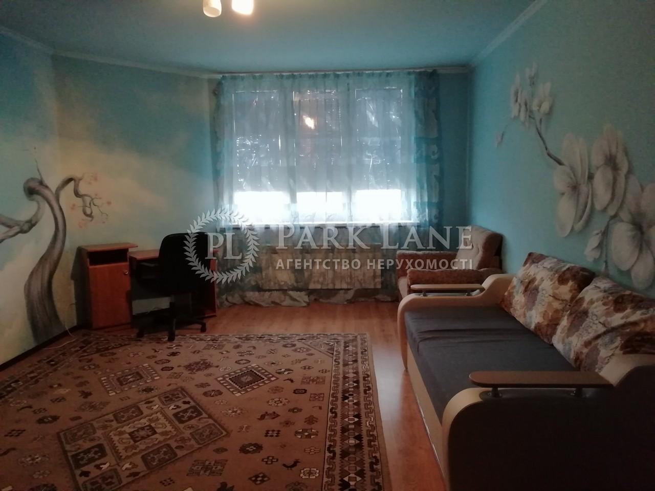 Квартира ул. Пчелки Елены, 5, Киев, Z-808740 - Фото 3