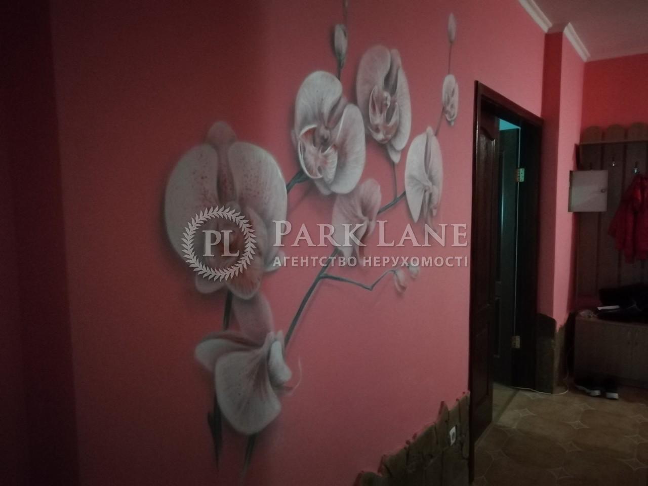Квартира ул. Пчелки Елены, 5, Киев, Z-808740 - Фото 17