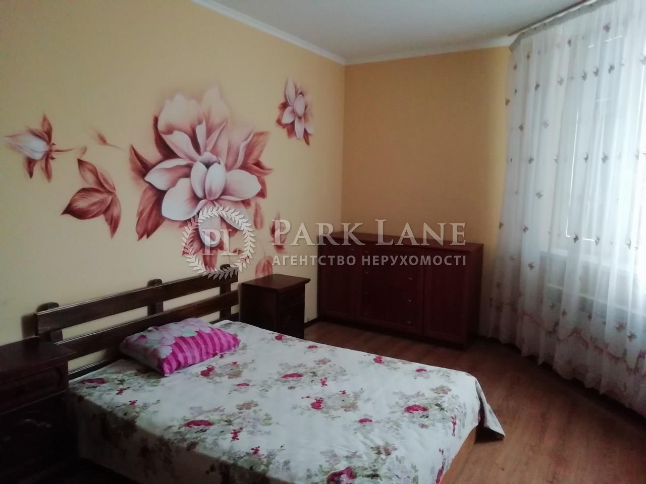 Квартира ул. Пчелки Елены, 5, Киев, Z-808740 - Фото 8