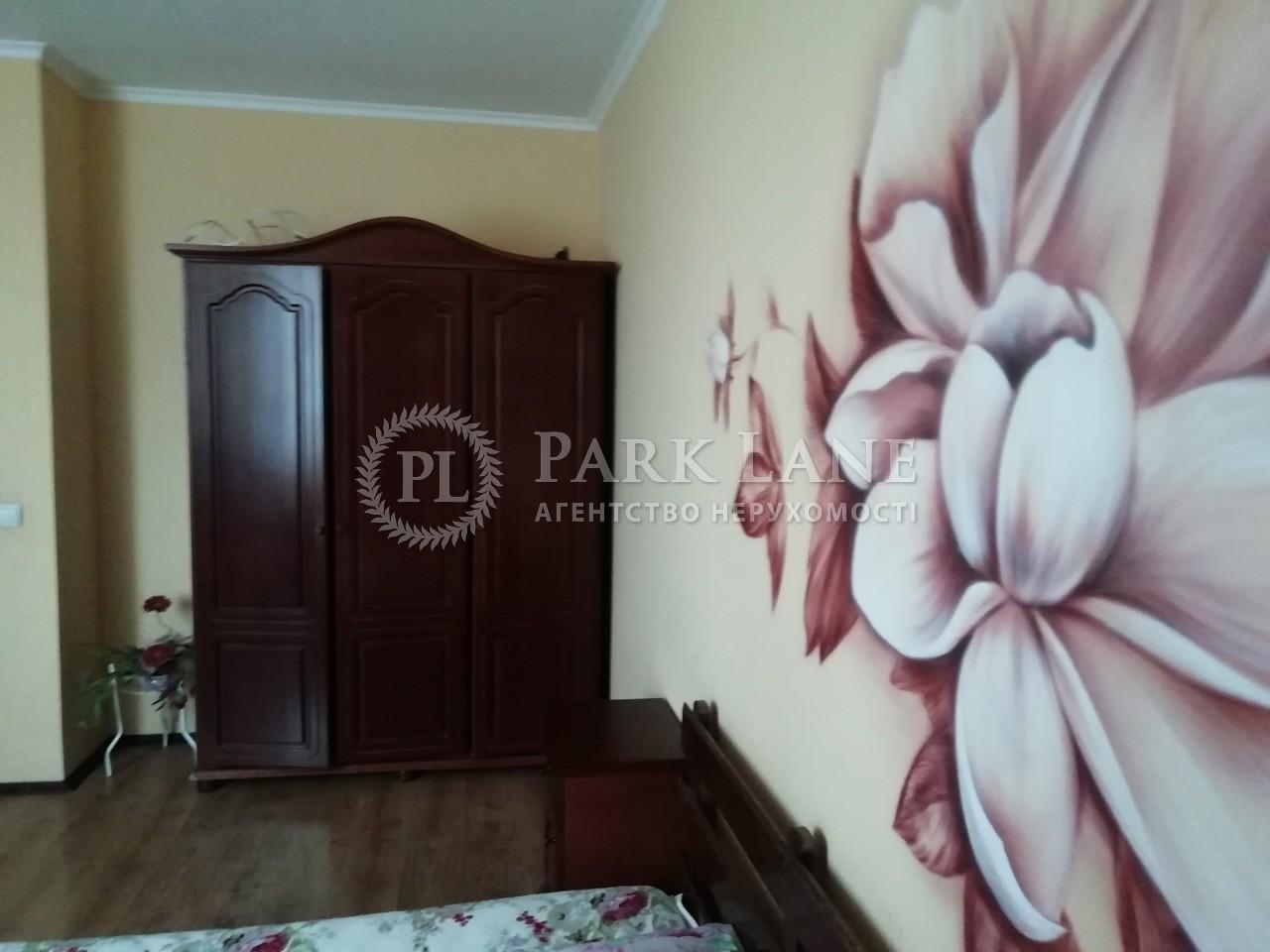 Квартира ул. Пчелки Елены, 5, Киев, Z-808740 - Фото 9