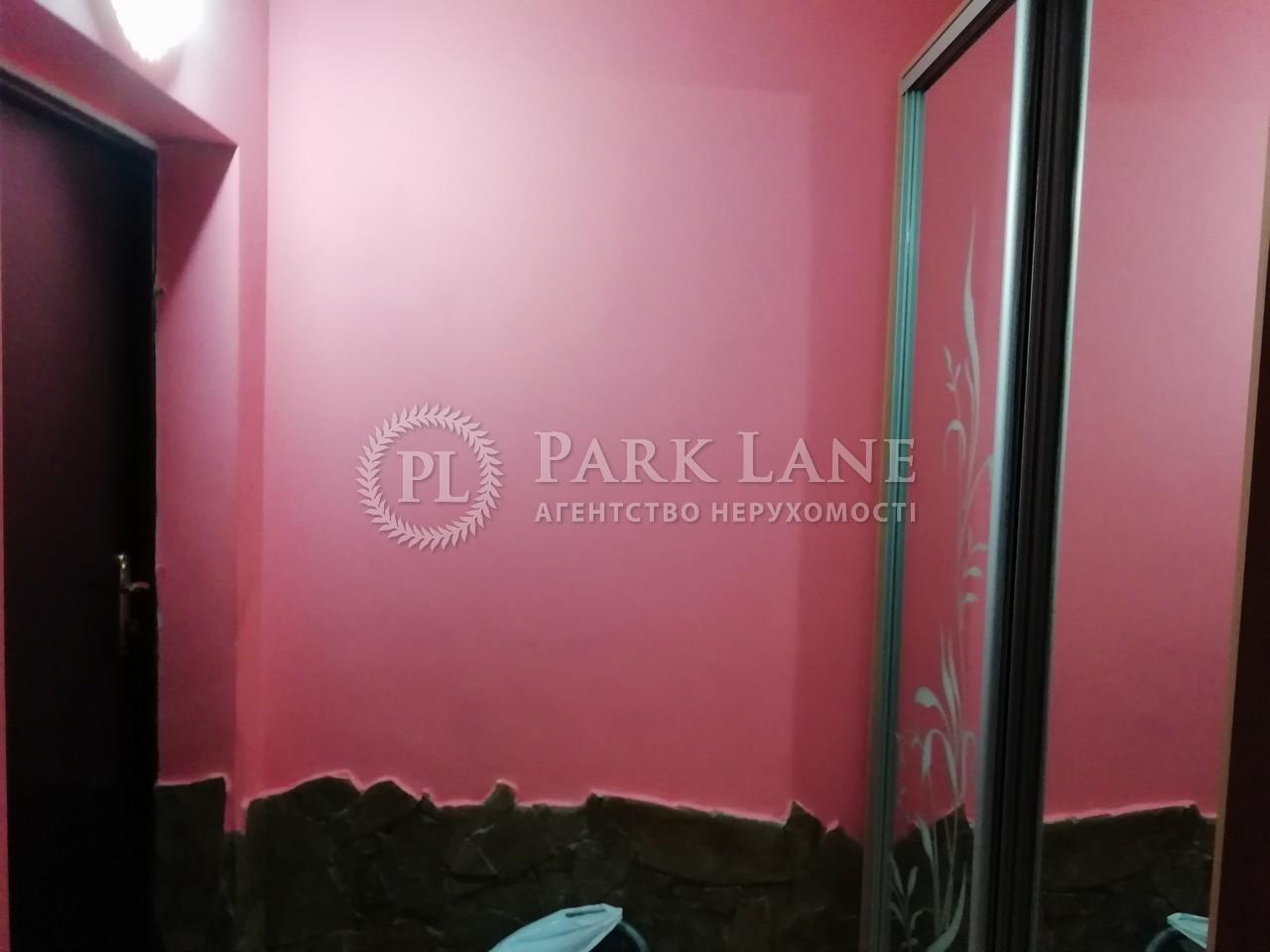 Квартира ул. Пчелки Елены, 5, Киев, Z-808740 - Фото 20