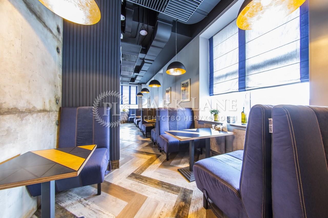 Ресторан, B-98646, Лебедева-Кумача, Киев - Фото 15