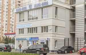 Коммерческая недвижимость, B-98646, Лебедева-Кумача, Соломенский район