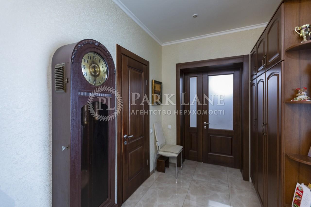 Дом B-98613, Яготинская, Киев - Фото 22