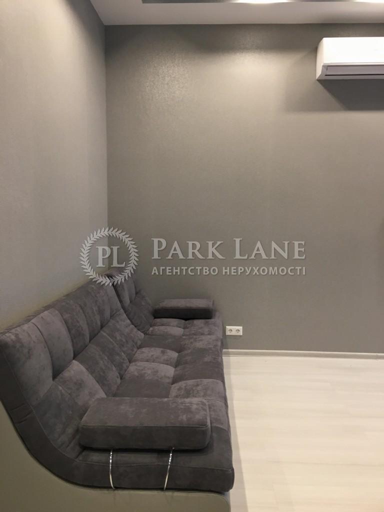 Квартира вул. Еспланадна, 30, Київ, I-29848 - Фото 7