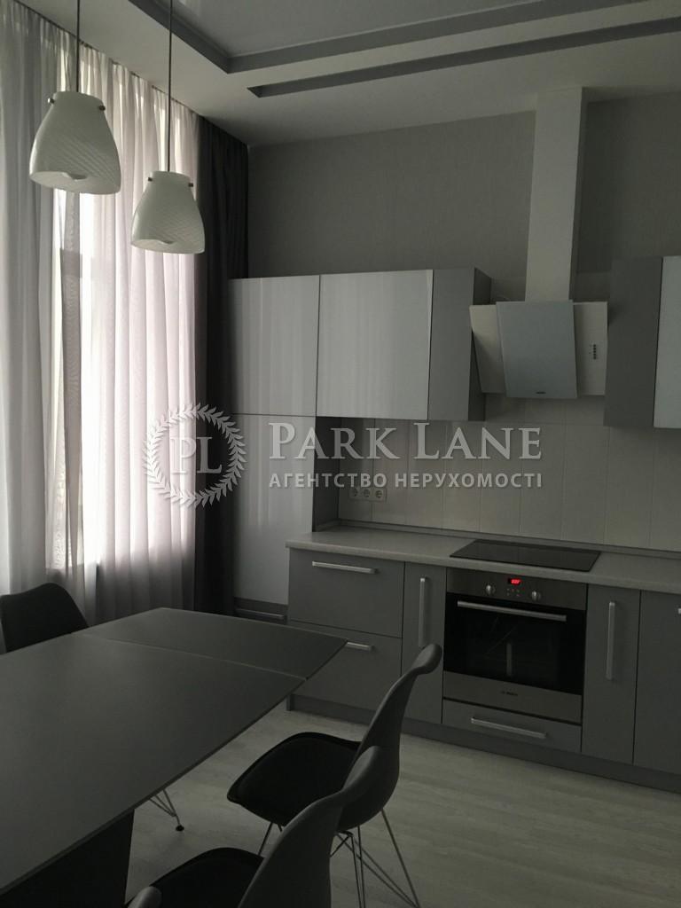 Квартира ул. Эспланадная, 30, Киев, I-29849 - Фото 6