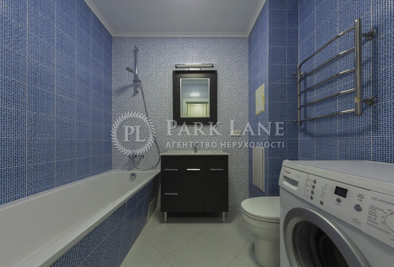 Квартира вул. Полтавська, 10, Київ, Z-348189 - Фото 12