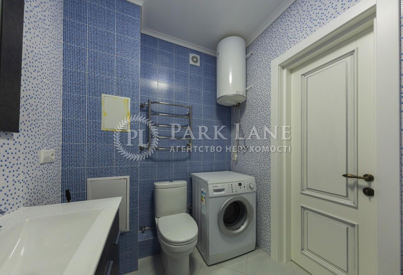 Квартира вул. Полтавська, 10, Київ, Z-348189 - Фото 13