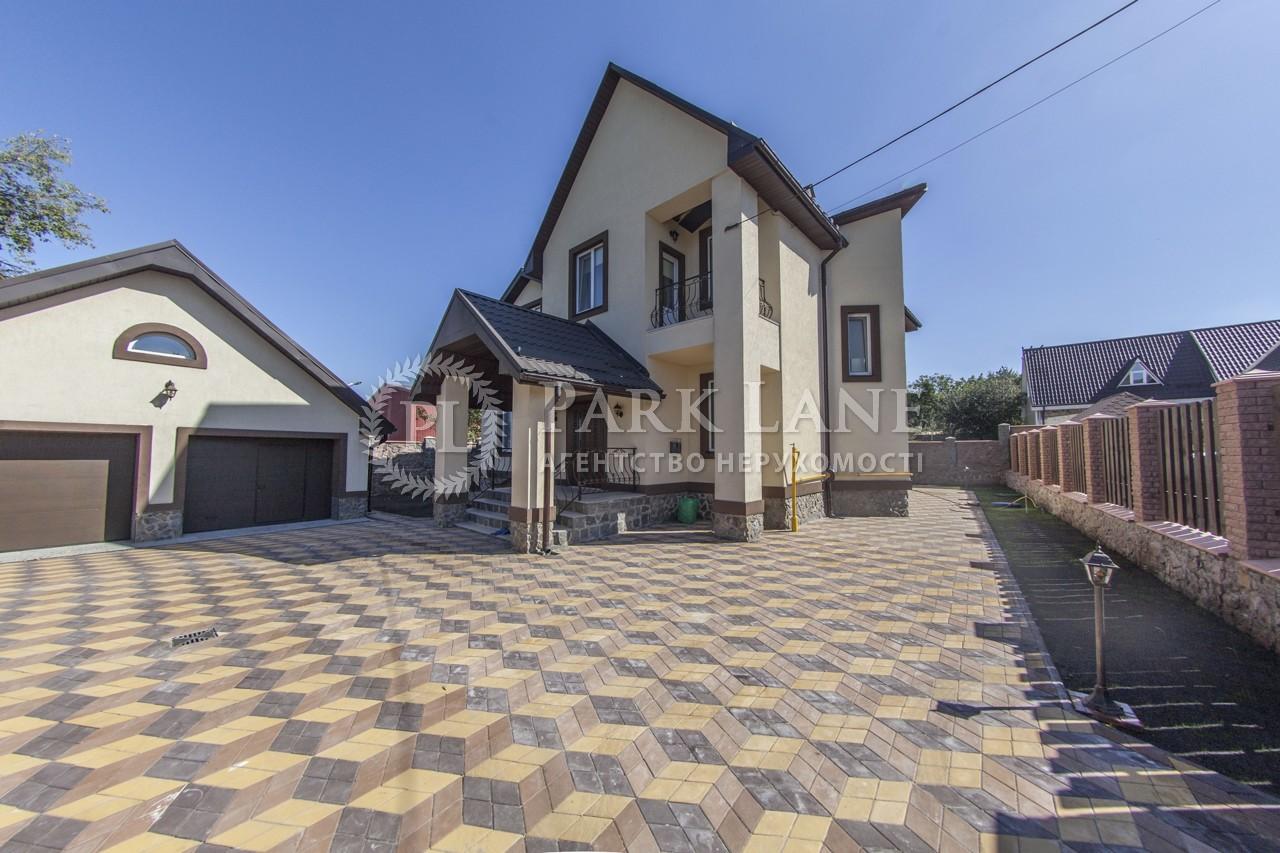 Будинок Чаплигіна пров., Київ, R-20533 - Фото 1