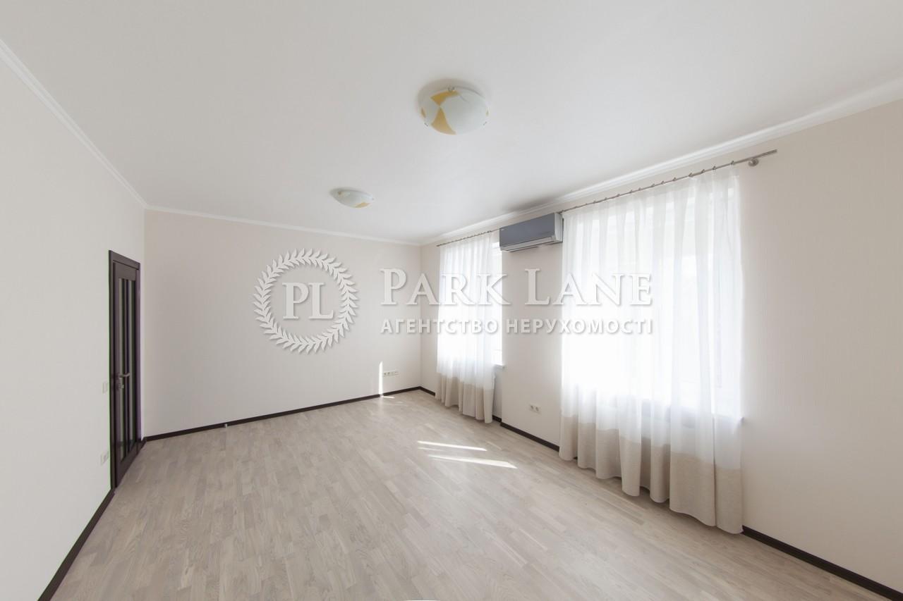 Дом Чаплыгина пер., Киев, R-20533 - Фото 14