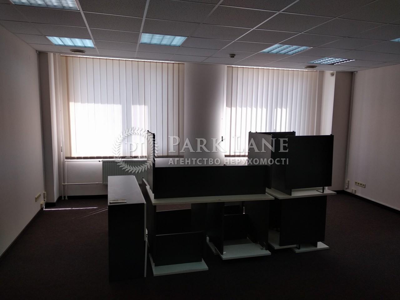 Офис, ул. Гайдара, Киев, E-6932 - Фото 8