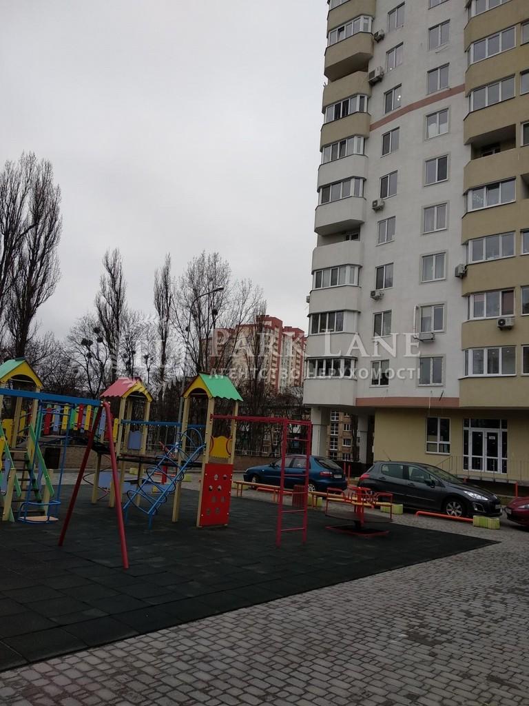 Офис, ул. Западная, Киев, R-25427 - Фото 9