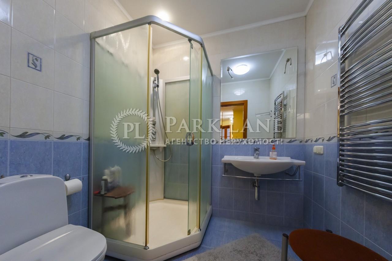 Квартира вул. Межигірська, 28, Київ, R-17060 - Фото 14
