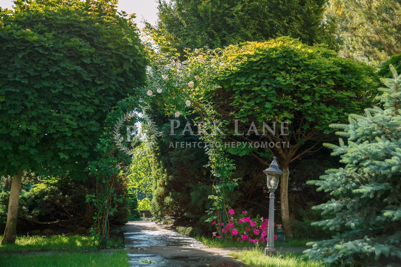 Дом Козин (Конча-Заспа), R-25460 - Фото 10