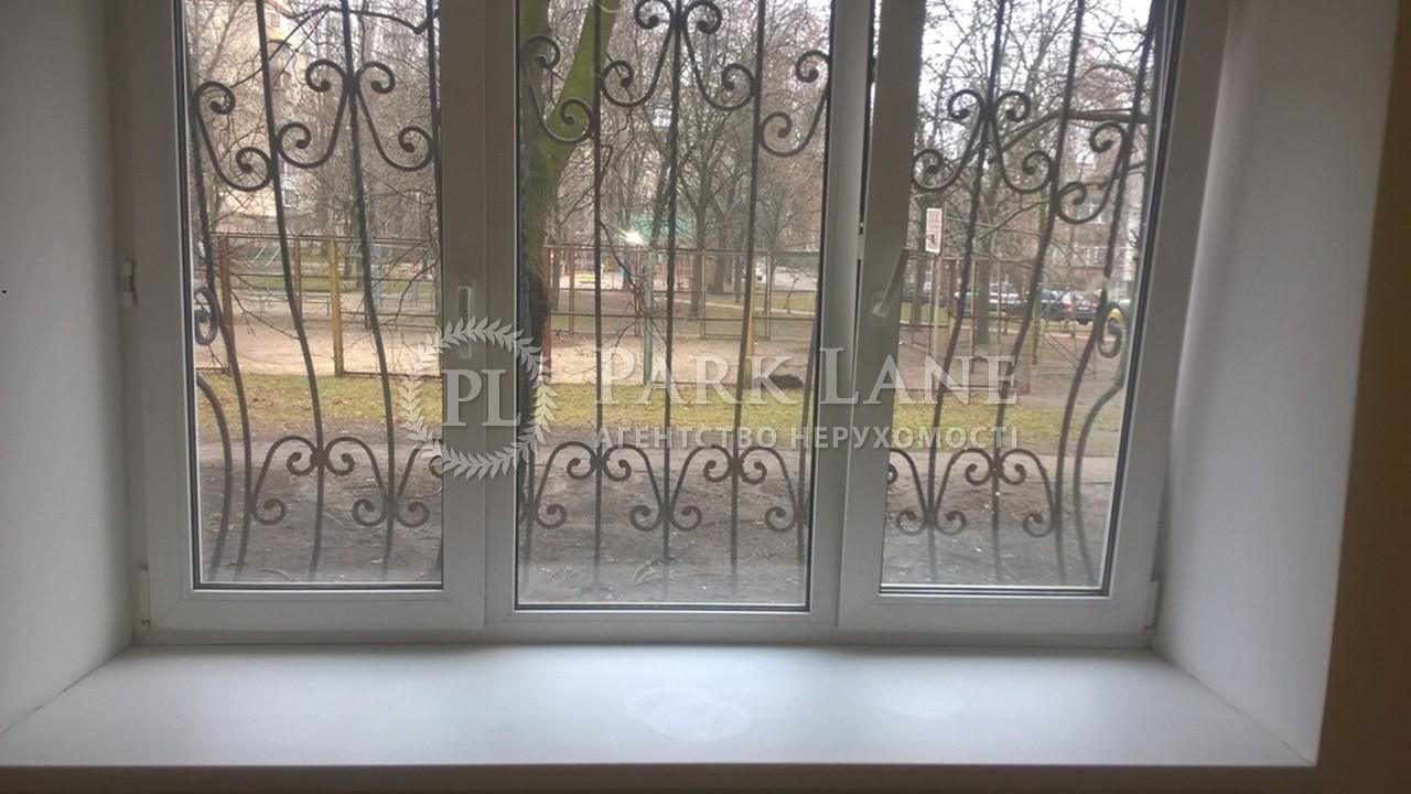 Офіс, вул. Русанівська наб., Київ, Z-291005 - Фото 8