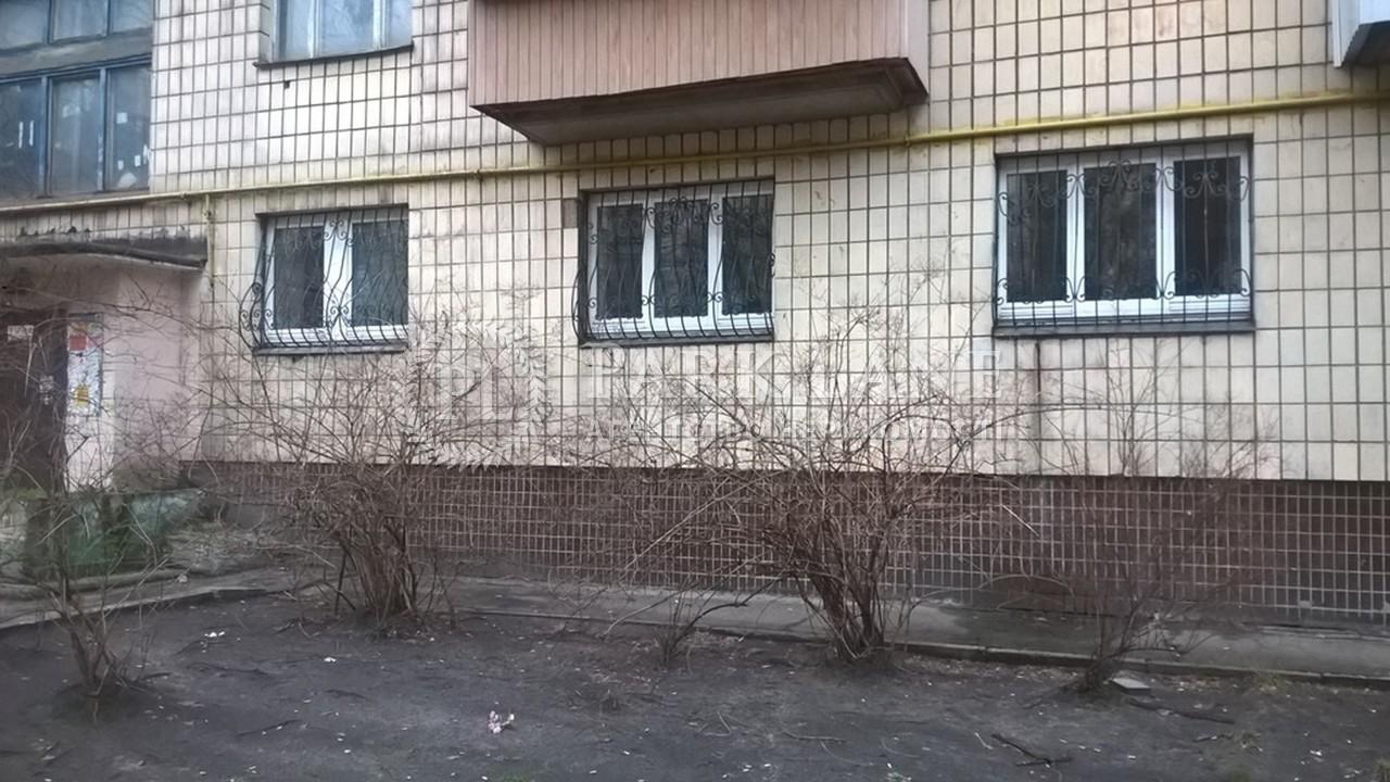 Офіс, вул. Русанівська наб., Київ, Z-291005 - Фото 9