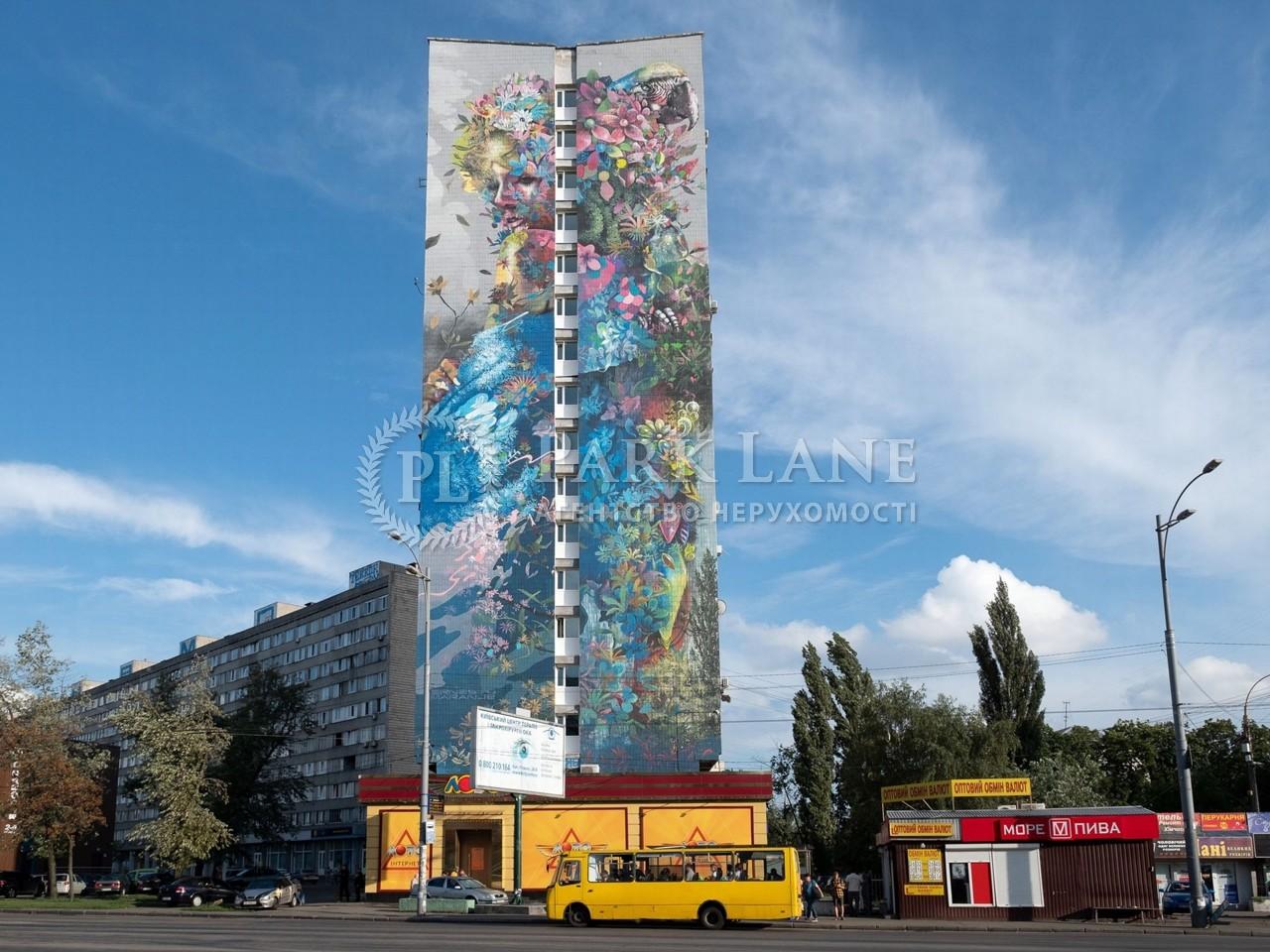 Квартира Харьковское шоссе, 2а, Киев, A-84573 - Фото 3