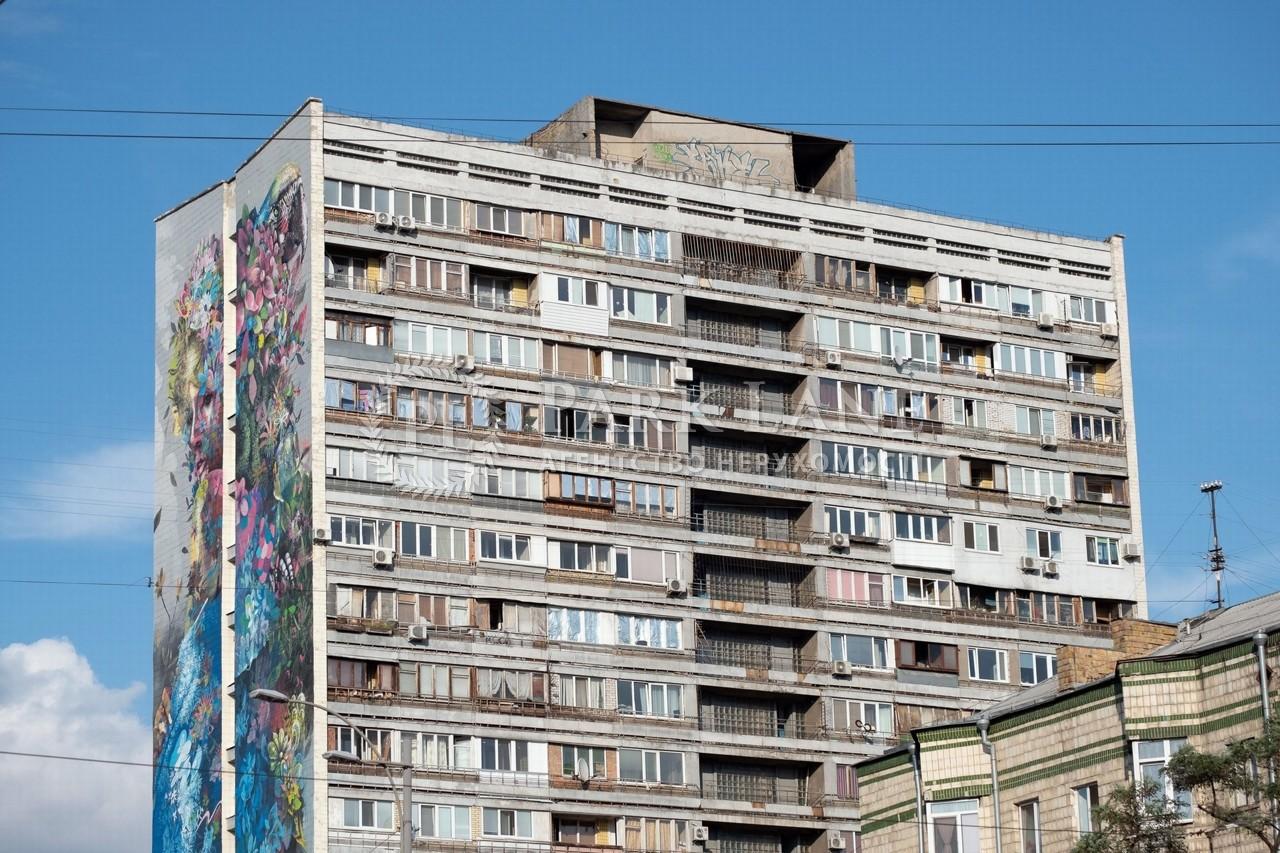 Квартира Харьковское шоссе, 2а, Киев, A-84573 - Фото 1