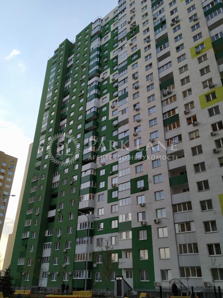 Квартира B-101793, Ломоносова, 36в, Київ - Фото 4