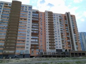 Квартира B-98609, Деміївська, 13, Київ - Фото 1