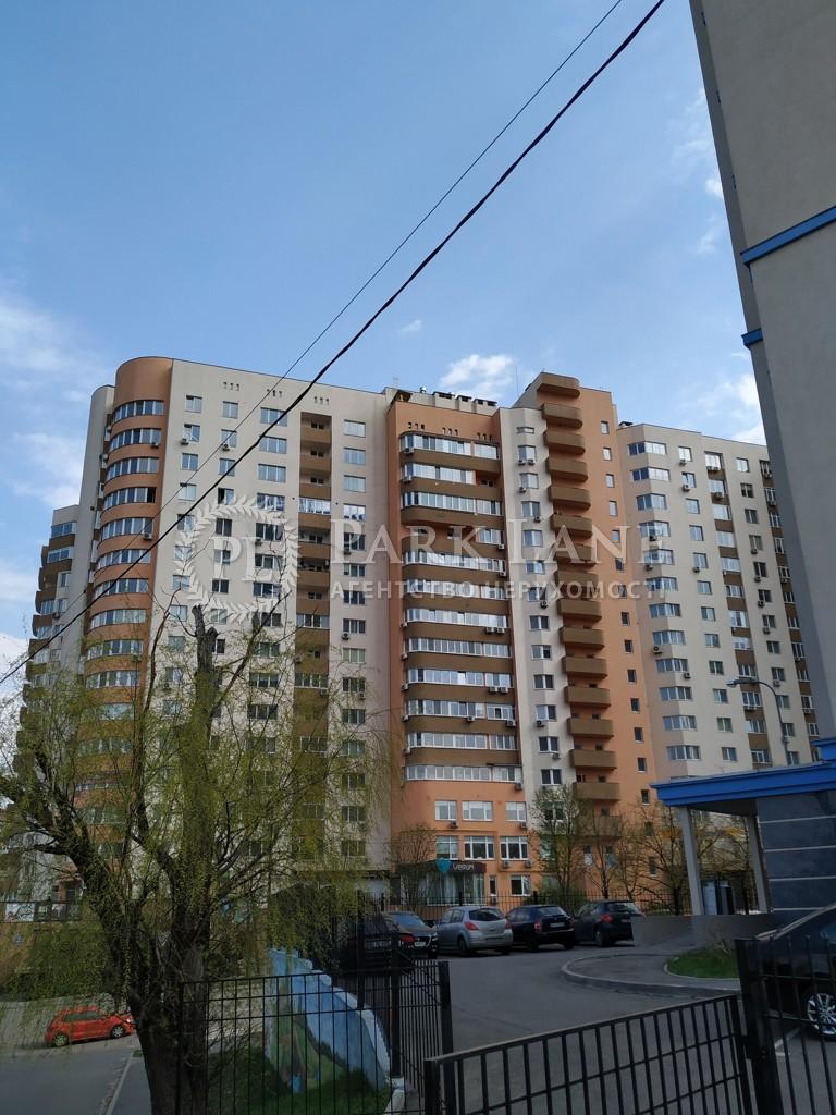 Квартира ул. Демеевская, 13, Киев, B-98034 - Фото 6