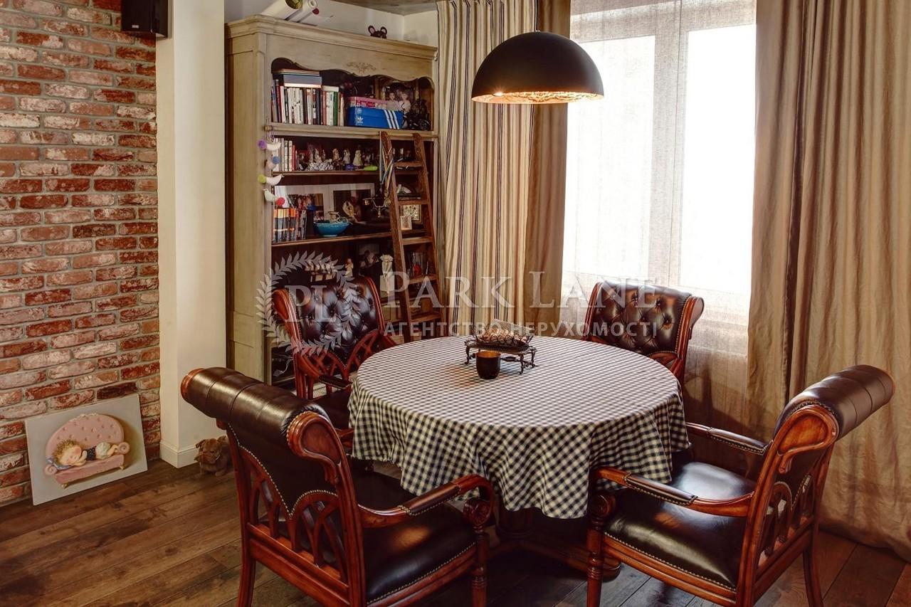 Квартира I-28930, Лобановского просп. (Краснозвездный просп.), 4ж, Киев - Фото 10