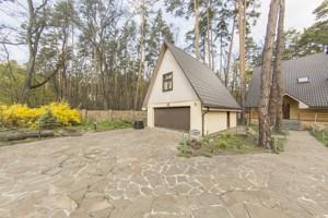 Дом B-86028, 1 Мая, Ворзель - Фото 46
