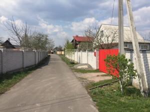Земельный участок K-27760, Молодежная, Любимовка (Киево-Святошинский) - Фото 5