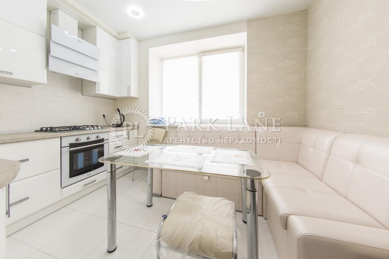 Квартира N-20786, Лебедева Академика, 1 корпус 1, Киев - Фото 11