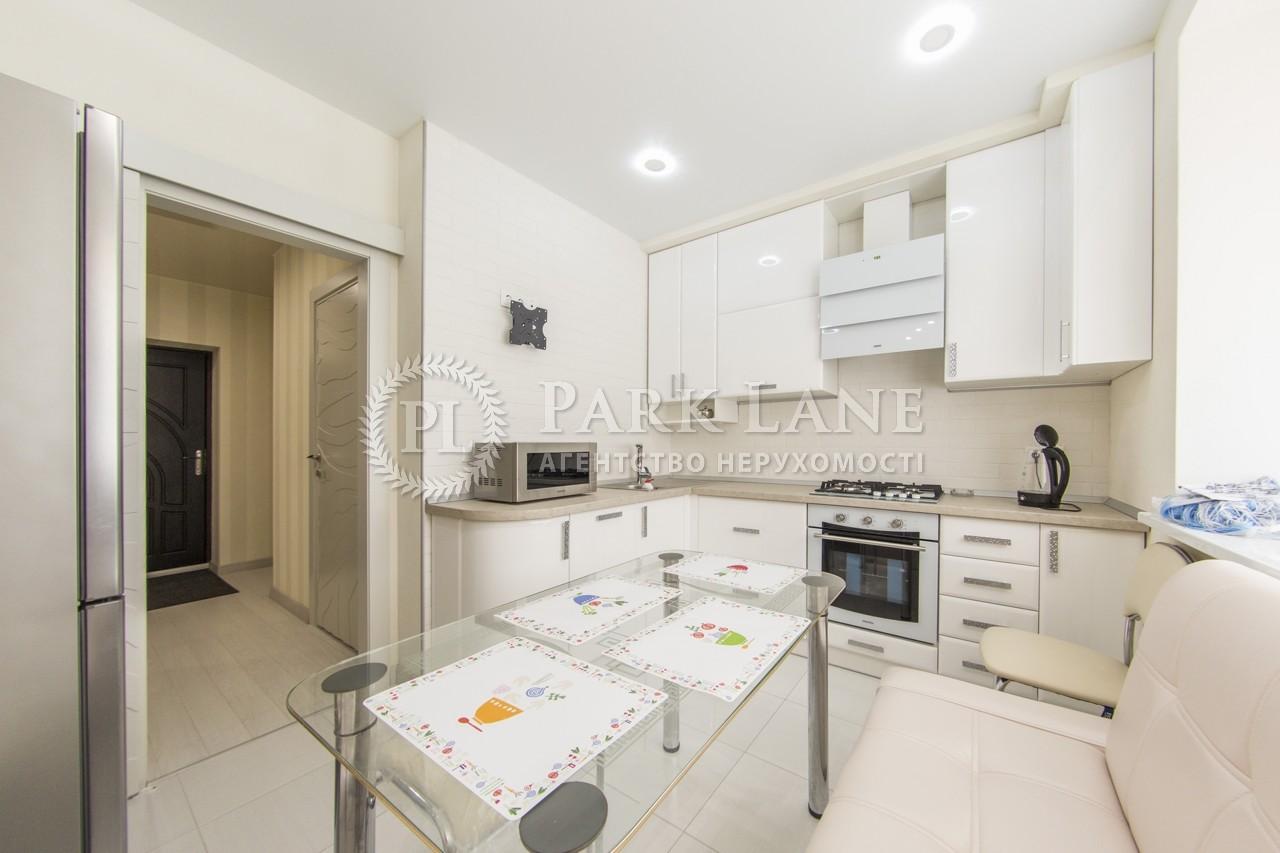 Квартира N-20786, Лебедева Академика, 1 корпус 1, Киев - Фото 14