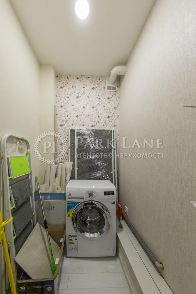Квартира N-20786, Лебедева Академика, 1 корпус 1, Киев - Фото 16