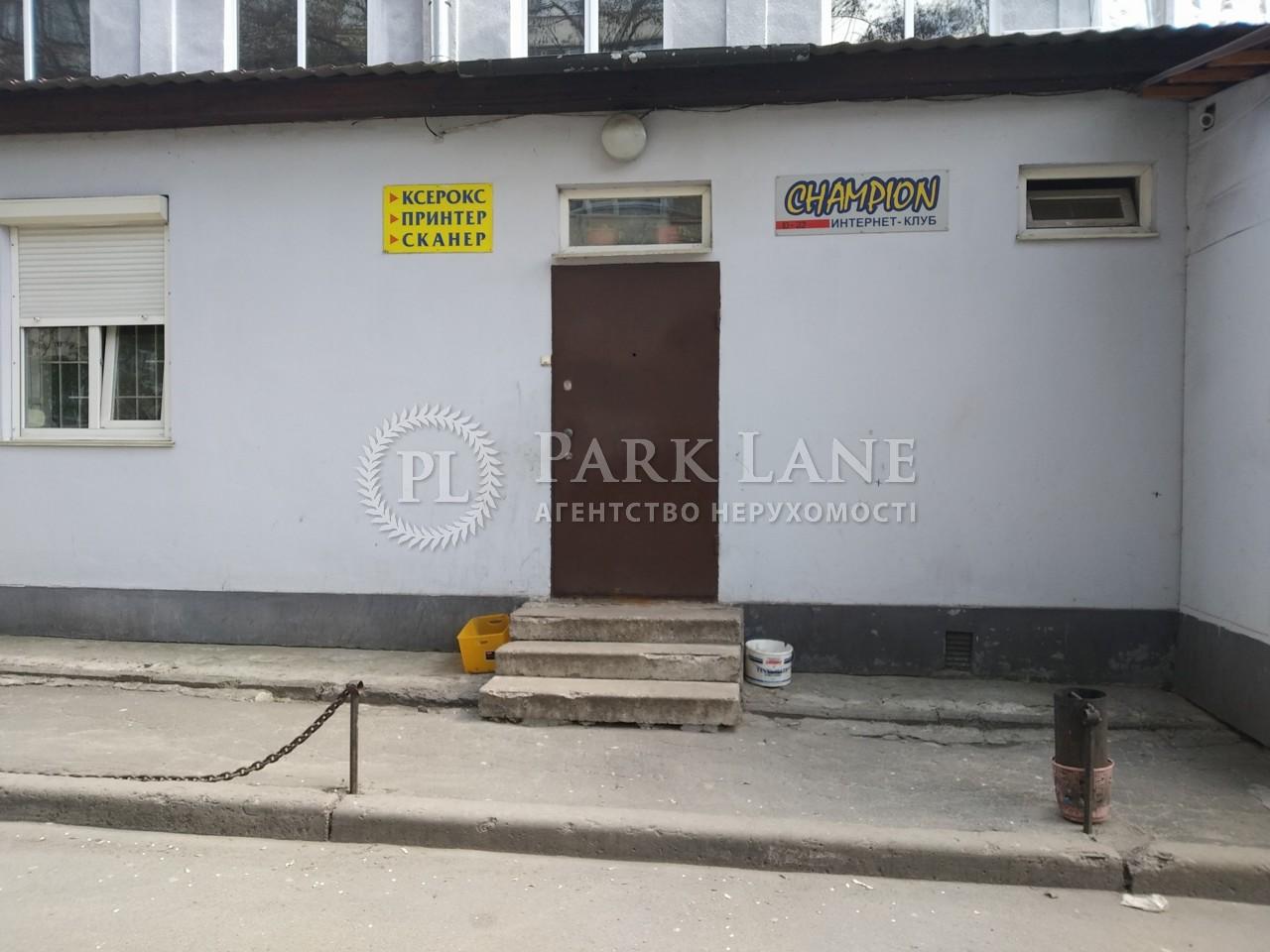 Нежилое помещение, ул. Подлесная, Киев, R-25497 - Фото 2