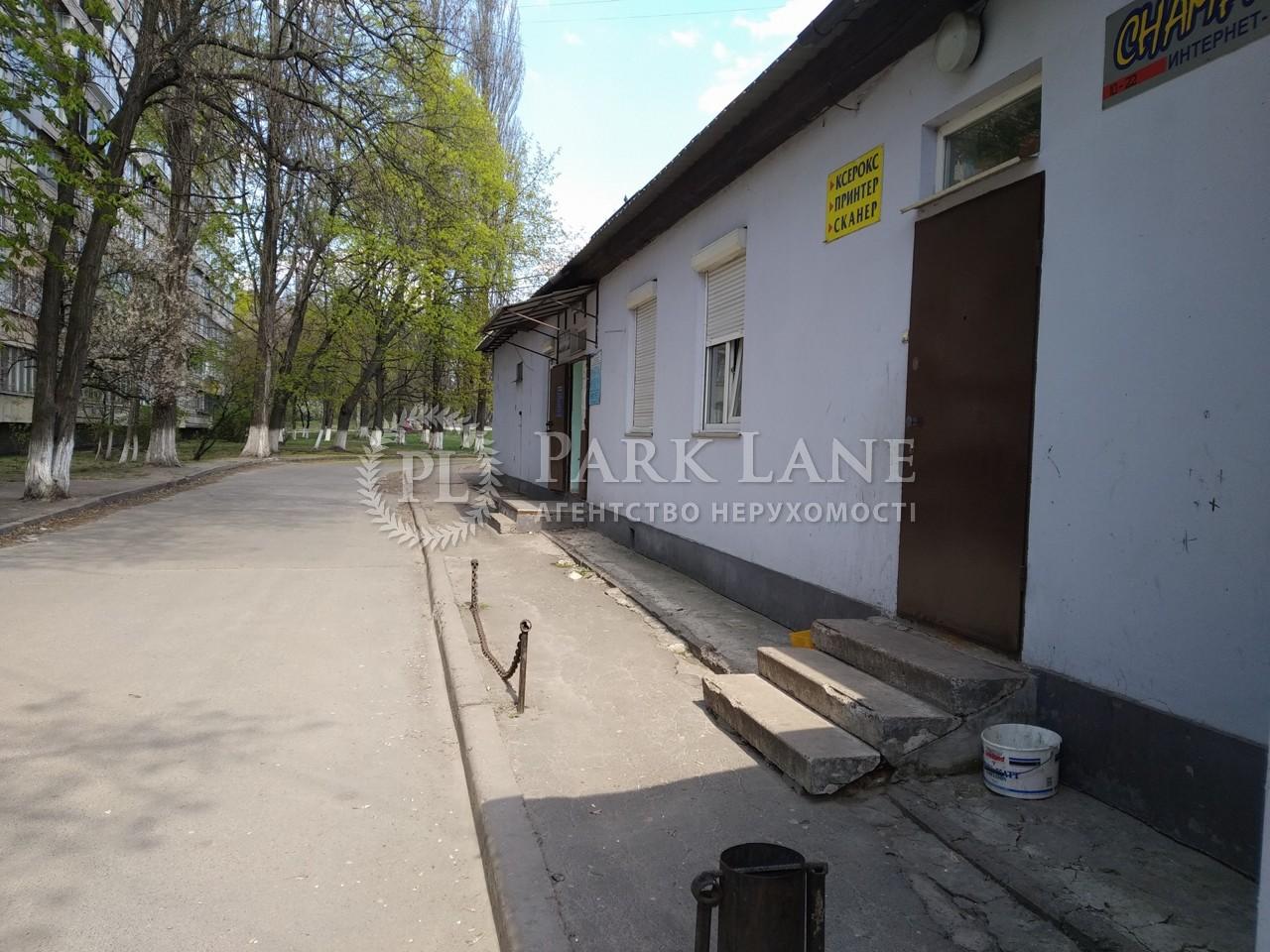 Нежилое помещение, ул. Подлесная, Киев, R-25497 - Фото 3