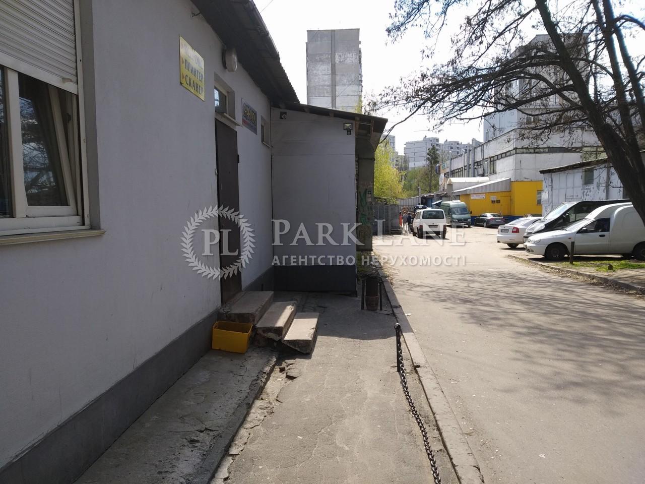 Нежилое помещение, ул. Подлесная, Киев, R-25497 - Фото 4