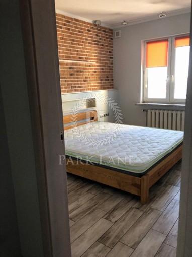 Квартира, Z-519957, 6