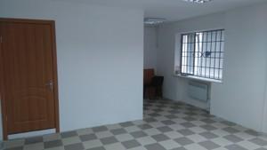 Коммерческая недвижимость, R-25509, Борщаговская, Соломенский район