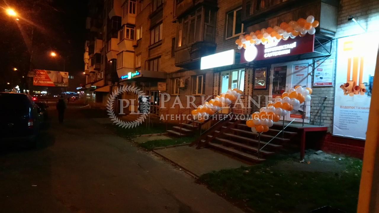Магазин, Борщаговская, Киев, R-25509 - Фото 6
