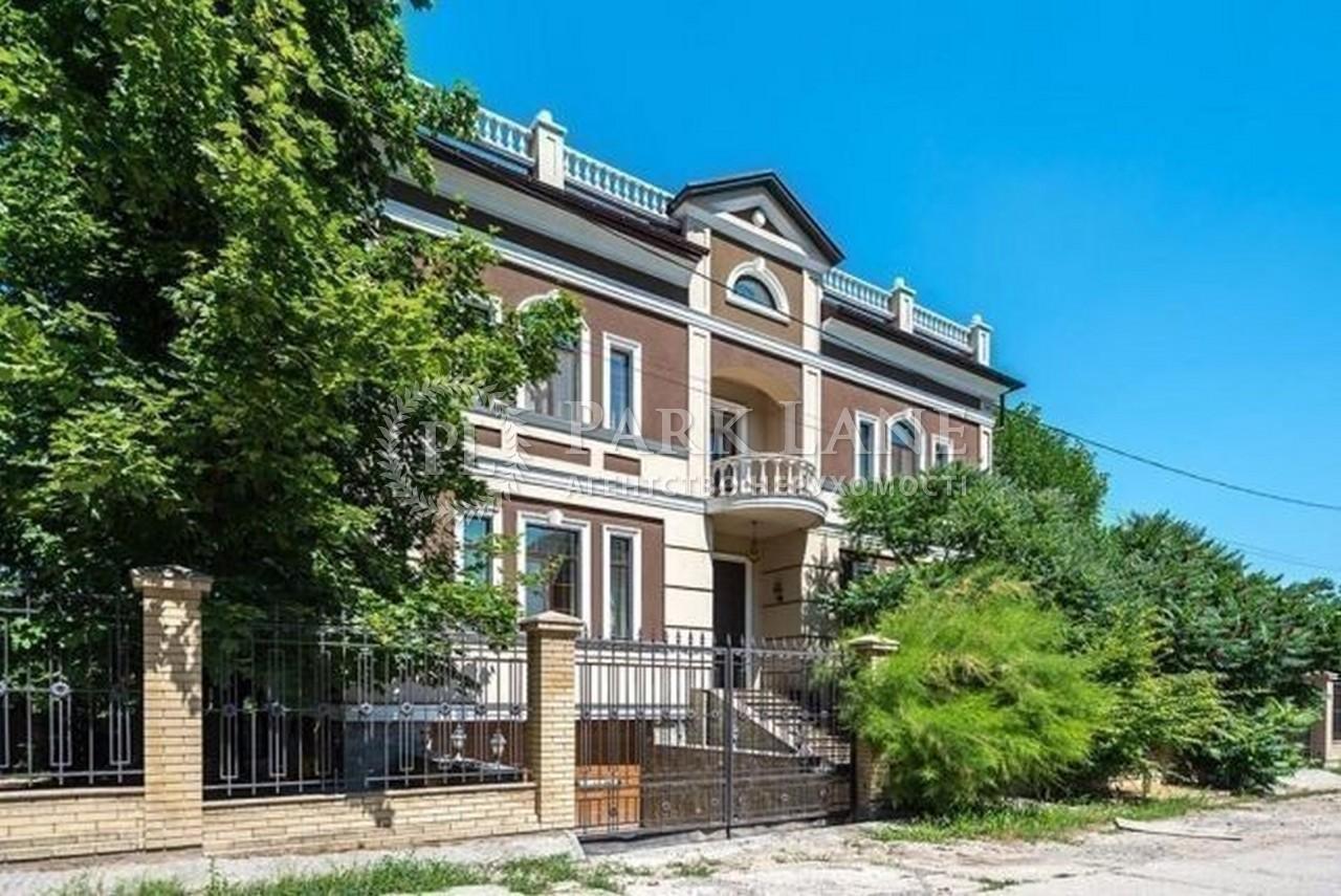 Будинок вул. Шмідта Отто, Київ, Z-266208 - Фото 11