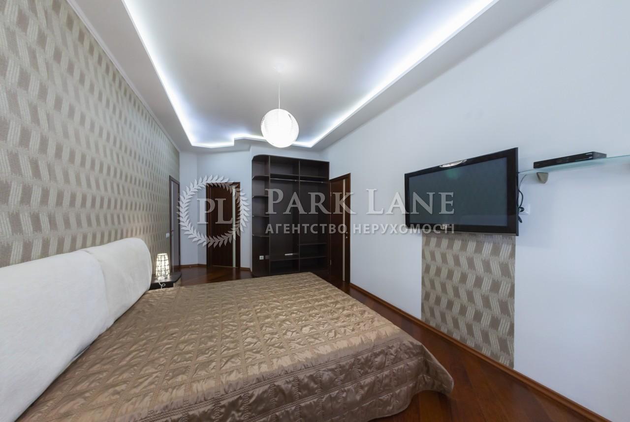 Квартира вул. Коновальця Євгена (Щорса), 32г, Київ, M-10567 - Фото 6