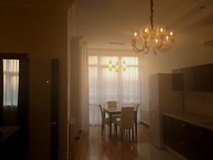 Квартира N-20792, Тютюнника Василия (Барбюса Анри), 51/1а, Киев - Фото 7